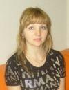 Елена ID1634