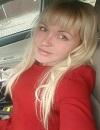 Мария Анатольевна ID16557
