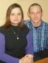 Людмила и Вячеслав ID2139