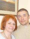 Любовь и Евгений ID3102