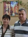 Светлана и Игорь ID5223