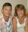 Мария и Виталий ID1354