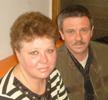 Инна и Леонид ID1368