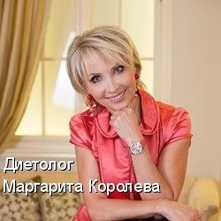 фото инга руткевич